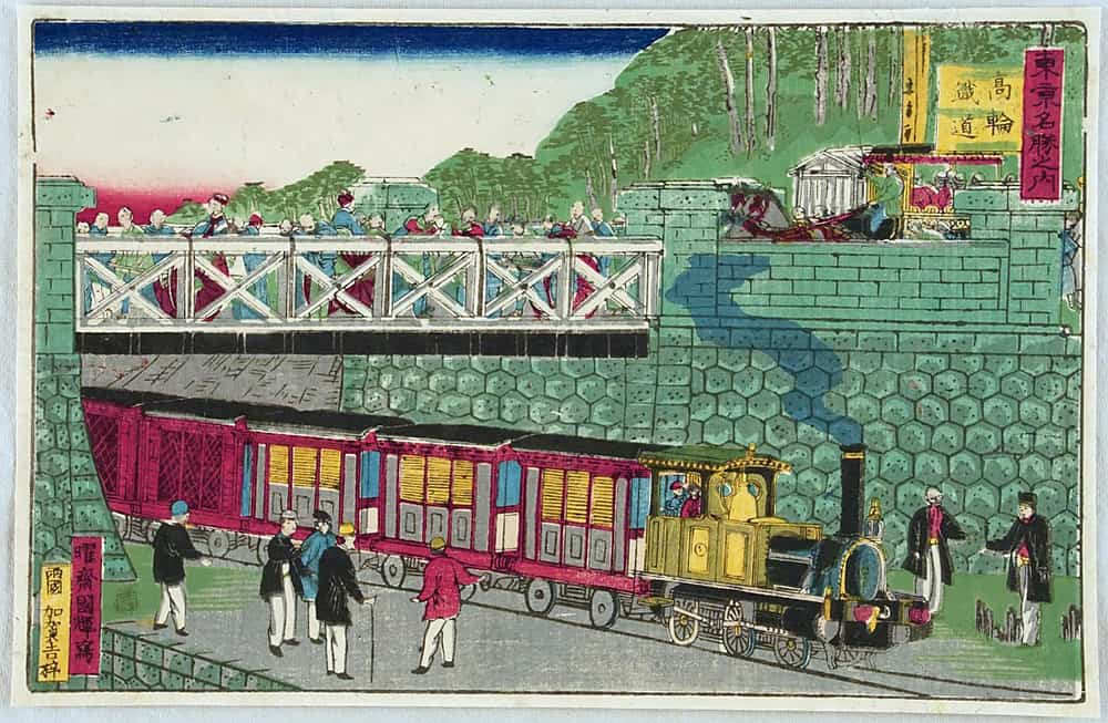 Japan Railways Postcard