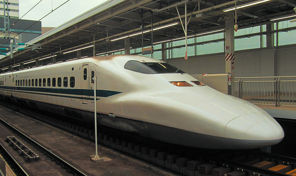 Shinkansen Japanese Bullet Train